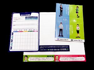 札幌市の中学校に自習ノートを配布いたしました